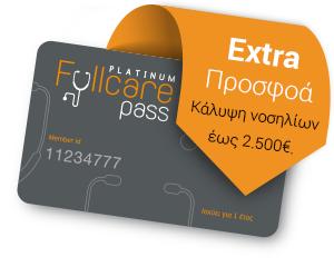 platinum-card2